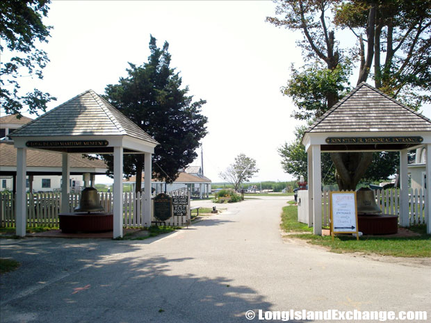 West Sayville Memorial Entrance