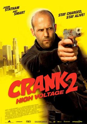 crank2-3