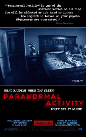 At The Movies: Paranormal Activity (2009)