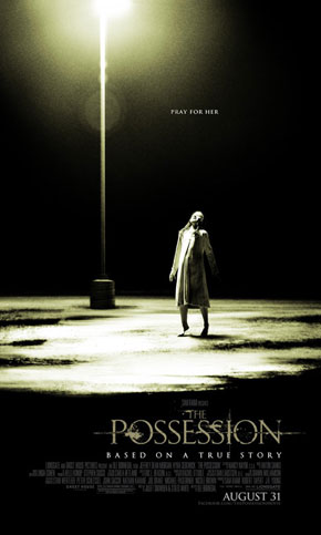 At The Movies: The Possession (2012)