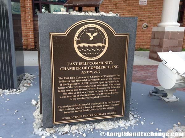Memorial to September 11