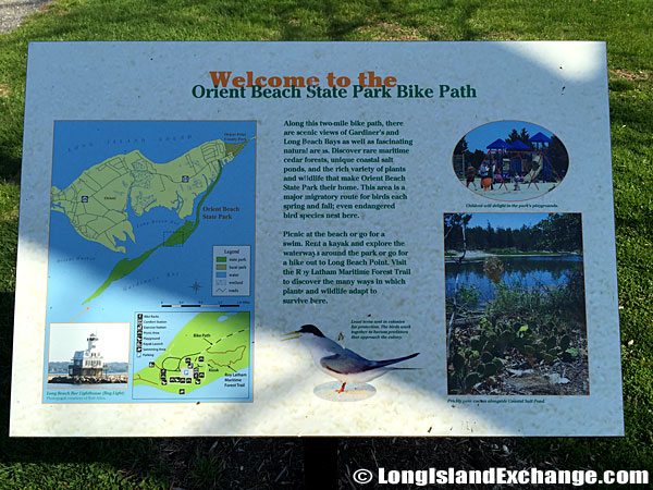 2 Mile Bicycle Path
