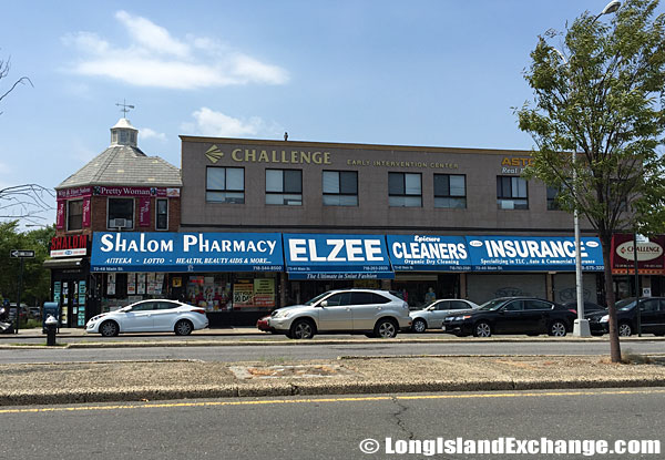 Shalom and Mecheieh Pharmacy
