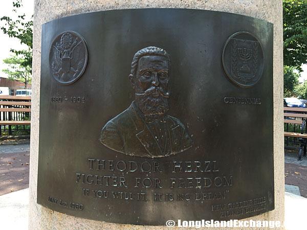 Theodor Herzl Monument