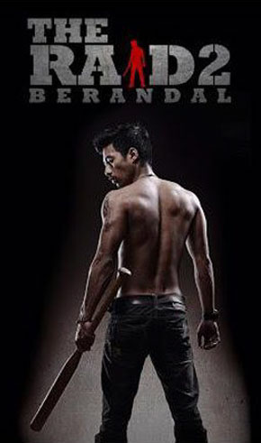 At The Movies: The Raid 2: Berandal (2014)